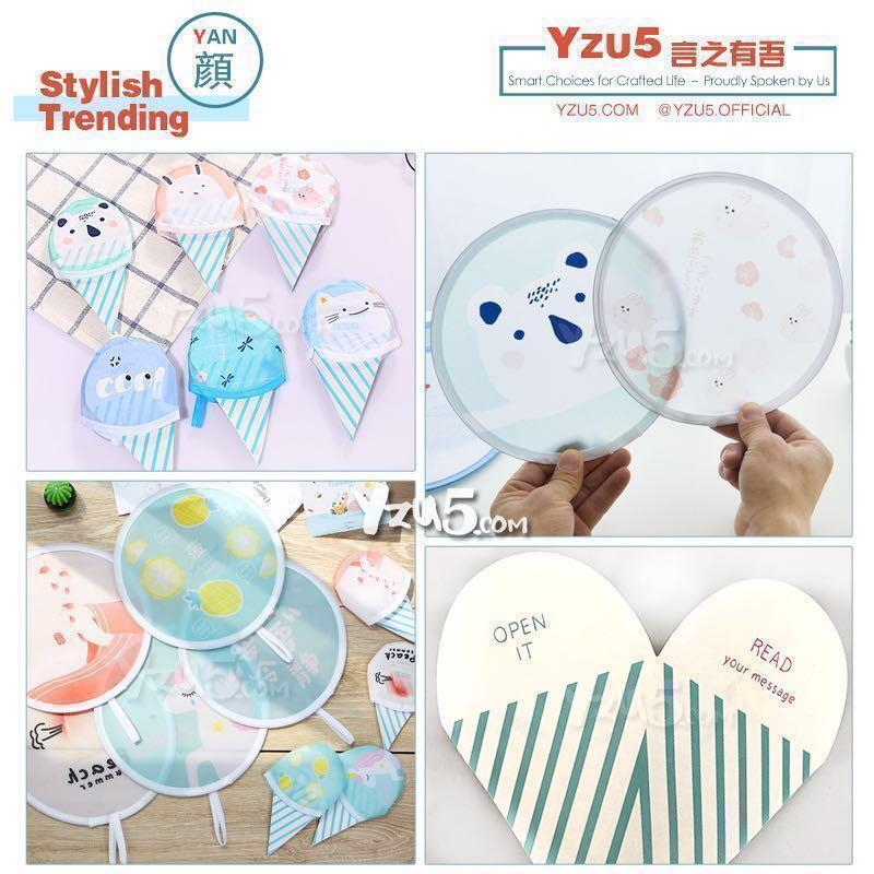[Children Day] Foldable Pocket Fan Creative Gift Free Thanks Card Perfect for Teacher Japanese Style Cute Small Budget Present Portable Idea  #under9