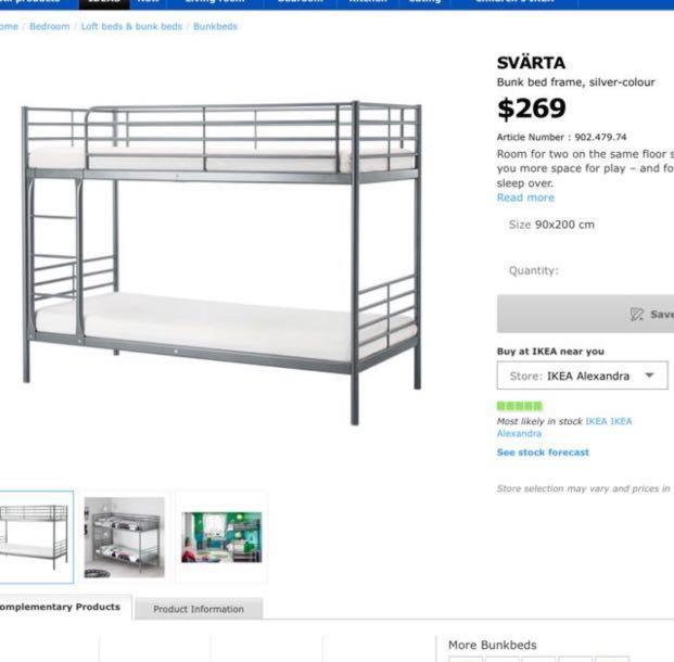IKEA Svarta Bunk Bed Frame (no mattress, no underbed