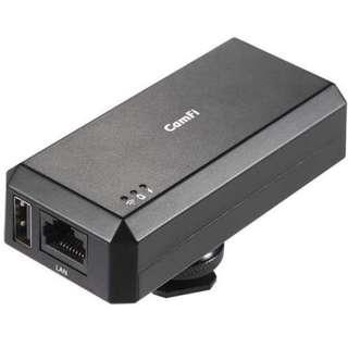 CamFi Wireless Camera Controller