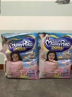 Mamypoko Pants size L Extra Dry Skin