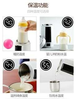 🚚 (套餐2)小型迷你便攜式旅行用電熱水杯煮粥煮水溫奶瓶出國旅游恆溫電熱水壺輕巧保溫瓶