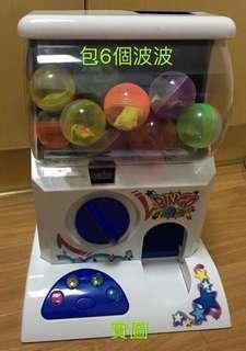 全新玩具扭蛋機 扭波機 波波