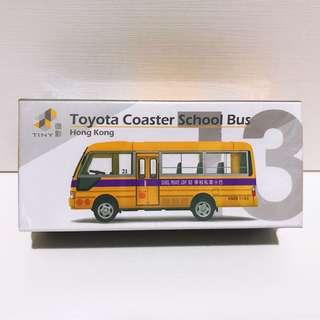 全新未拆 Tiny 微影 #13 第二版 學校私家小巴 豐田 Toyota Coaster (現在款式 - 新轆)