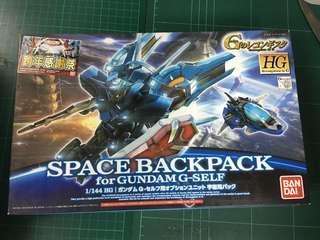 HG 1/144 Gundam G self space pack 宇宙用背包
