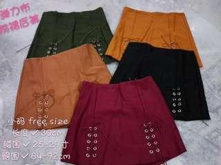 Preloved Maroon Skirt