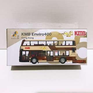 全新未拆 Tiny 微影 #35 第二版 九巴 E400 復古色 巴士 80週年版本 (2 尖沙咀碼頭)