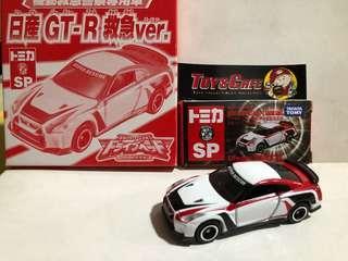 Tomica Hyper SP Nissan GT-R ambulance