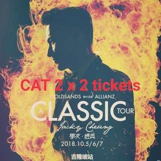 Jacky Cheung 张学友 2018 Concert