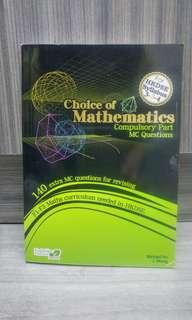 Choice of Mathematics HKDSE Compulsory Part MC Questions