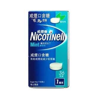 Nicotinell 戒煙糖