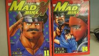 Mad Bull 34 /34分局 (第11,14期)