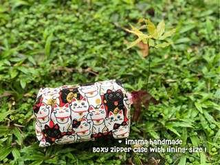 Handmade boxy cosmetic pouch- size 1.