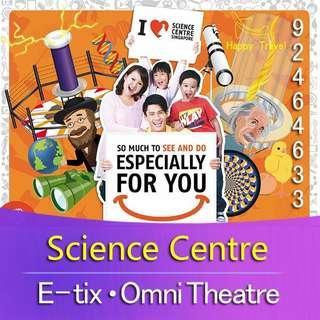 Science Centre Science Centre Science Centre