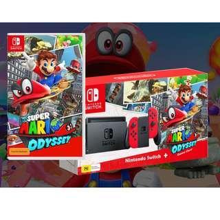 Nintendo Switch Mario odyssey Edition Set