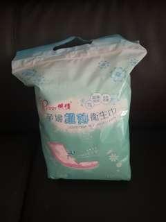 佩儷產後衛生巾