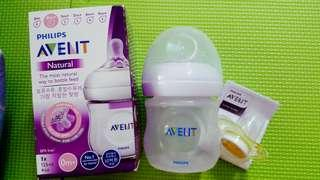 Avent Feeding Bottle 125ml with pacifier