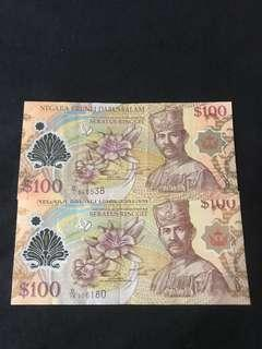 ( Clearing) Brunei $100 Polymer 2 pcs