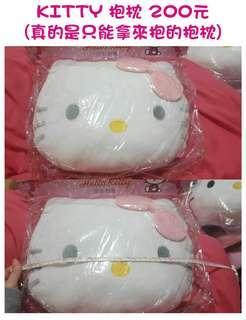 🚚 全新kitty