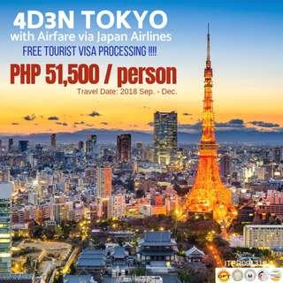 4D3N Tokyo with Airfare via Japan Airlines