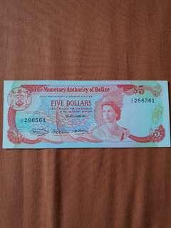 1980 QEII Monetary Authority of Belize $5 banknote GEM UNC