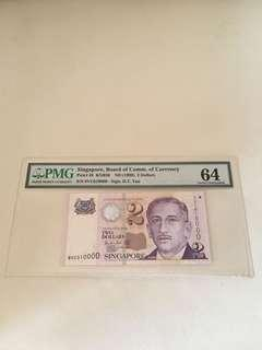 Portrait Series $2 Paper note With Super binary Serial Number