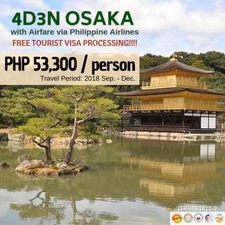 4D3N Osaka with Airfare via Philippine Airlines