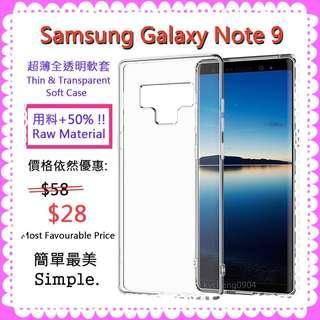 🔥高質量!Samsung Galaxy Note 8 Fully transparent thin soft phone case 包4邊 全面保護 360°protection 高質量超薄全透明軟套 用料多50% Raw Material Up !! High Quality with Favourable Price 超抵價熱賣😃