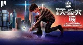 2 x VIP Tickets Joker Xue Zhi Qian Concert