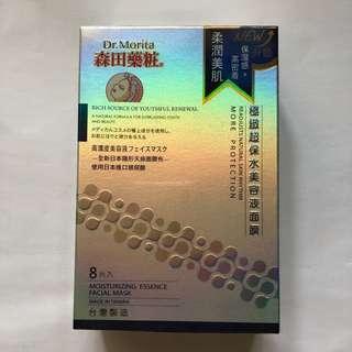 BN Dr Morita 森田药妆 Anti Aging Moisturizing Essence Facial Mask