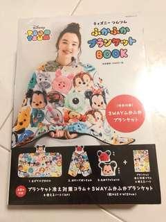 Disney - Tsum Tsum Magazine Book with free Blanket