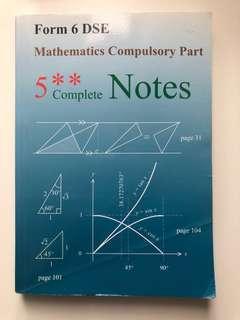 數學 5** 筆記
