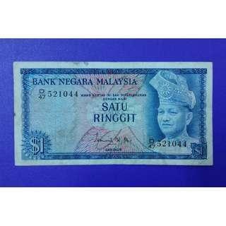 JanJun $1 2nd D/47 521044 Siri 2 Ismail Ali 1972 RM1 Wang Duit Lama