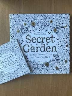 正版 Secret Garden 秘密花園 (只塗了一版紙,如新)
