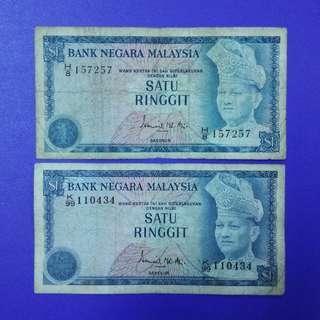 JanJun $1 3rd 2pcs A Siri 3 Ismail Ali 1976 RM1 Wang Duit Lama