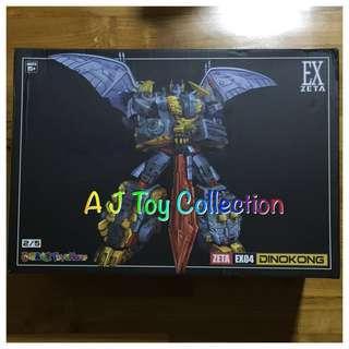 [ In Stock ] Transformers Zeta EX-04 Dino King Dino Combiner