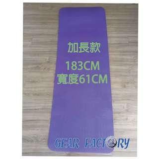 🚚 瑜珈墊(附瑜珈袋,顏色藍色)