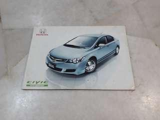 Honda Hybrid catalogue