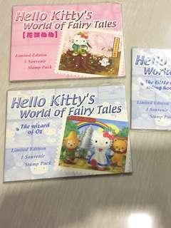 Hello kitty 絕版 童話 fairy tale stamp pack