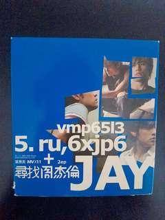 🚚 尋找周杰倫CD + DVD#十月半價特賣