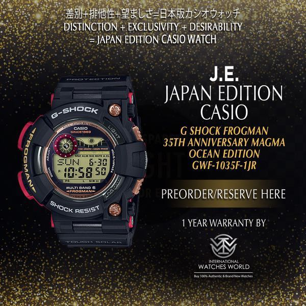 g shock 2018 limited edition japan