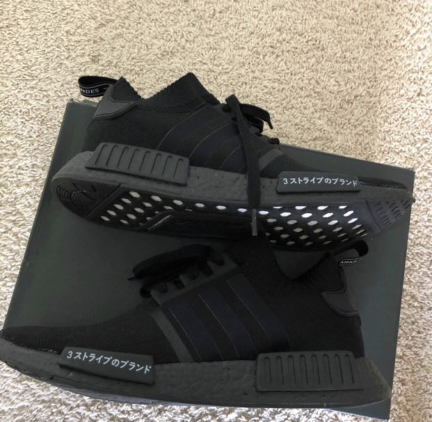 4af08c467 Used Adidas Nmd R1 Japan Triple Black Primeknit Us 12 Mens
