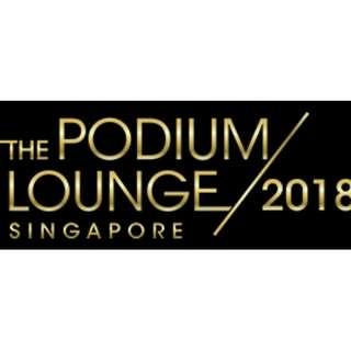 F1 The Podium Lounge Sun 16th (two tickets)