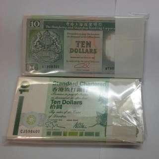 2 Hong Kong Hsbc 1992, Chartered 1995 $10 Notes Stack Of 100 Unc