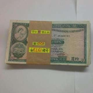 100 Pieces Mixed $10 Hsbc Notes 1973, Vf Condition
