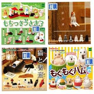 (訂購) rabbits 兔子, 坐姿貓, 貓書齋, 倉鼠 - 扭蛋 玩具 Figures