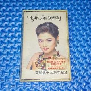 🆒 Frances Yip - 19th Anniversary [1988] Cassette