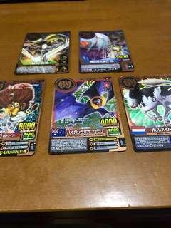 Japanese Animal Kaiser Arcade Cards