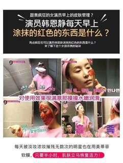 korean gel mask