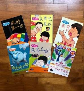 Chinese Readers/books