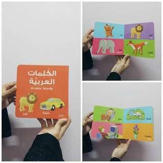 Arabic words board book